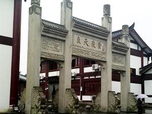 隆昌天运楼景观大门