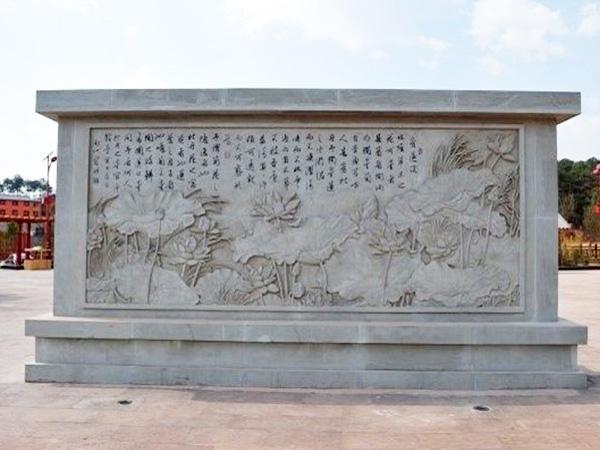 隆昌雕刻石碑