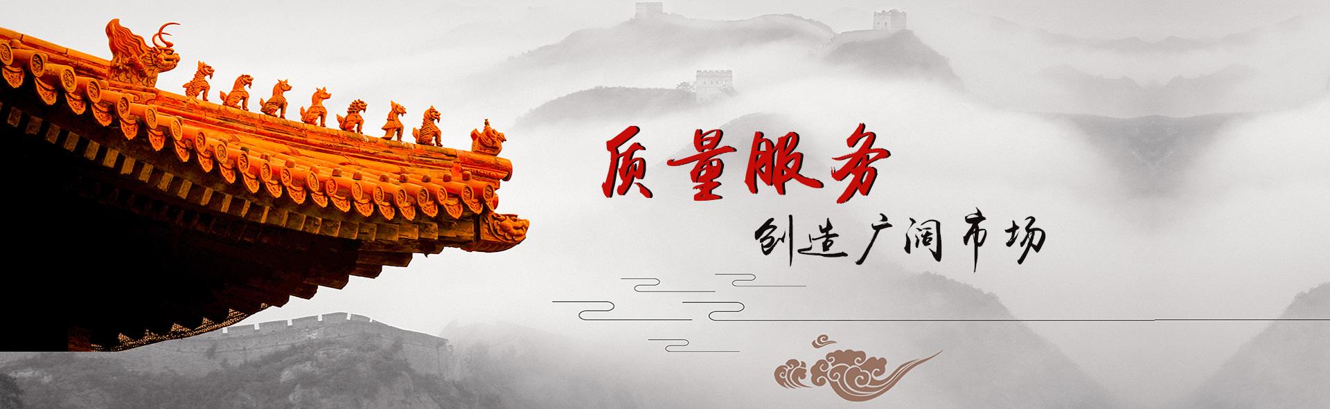 隆昌青石雕刻