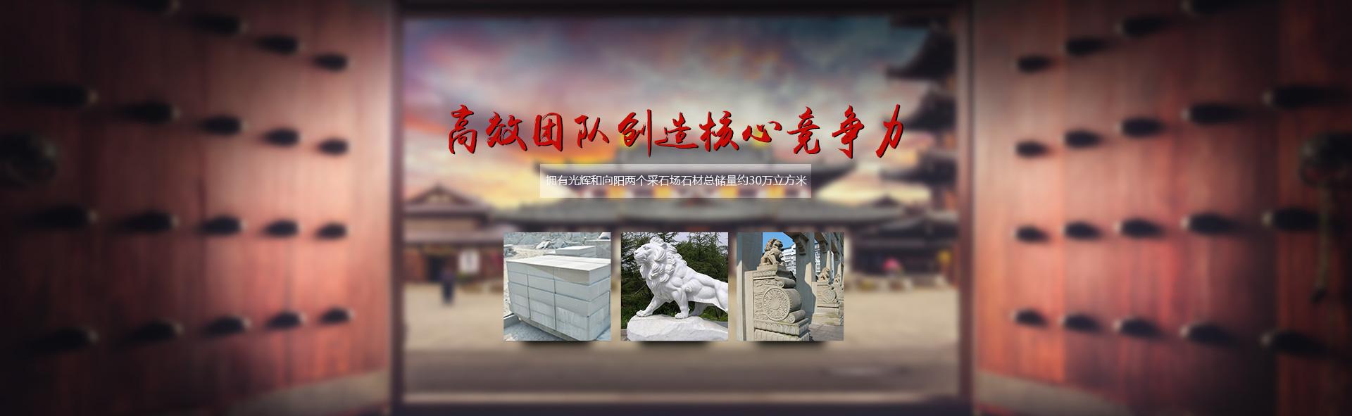 隆昌文化石雕刻